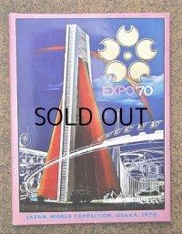 EXPO '70  大阪万博  パビリオン模型  絵はがき14枚入りセット