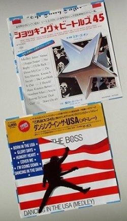 """画像1: EP/7""""/single   (1)ショッキング★ビートルズ45   歌・演奏 スターズ・オン (1981)  (2)ダンシング・イン・ザ・USA  歌・演奏 ザ・ボス (1986)   各1枚"""