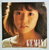 "EP/7""/Vinyl  見本盤  GEMINI/ SUMMER VACATION  川島なお美  (1983)  toshiba"