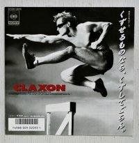 """EP/7""""/Vinyl  映画「微熱少年」テーマ  くずせるものなら、くずしてごらん。/Borderline  CLAXON  (1987)  CBS SONY"""