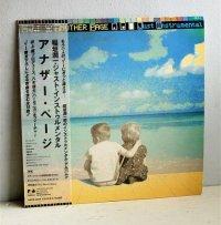 """LP/12""""/Vinyl   アナザー・ページ  稲垣潤一・ジャスト・インストゥルメンタル  P:井上艦、ハーモニカ:八木信夫 (1986)  FUN HOUSE  帯、ライナー付"""