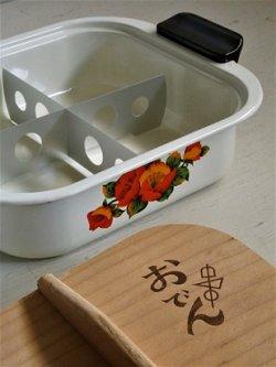 画像1: ホーローおでん鍋  花柄(オレンジ)  仕切り、木ブタ付