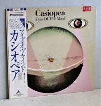 "LP/12""/Vinyl  EYES OF THE MIND  カシオペア  (1981)  Alfa  帯、ライナー付"