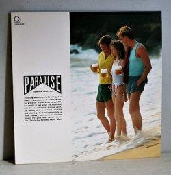 """画像1: LP/12""""/Vinyle  PARADISE とにかくここがパラダイス MASAHIRO TAKEKAWA 武川雅寛  (1982)  Canyou   ポストカード仕様ライナー付"""