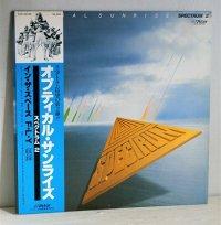 "LP/12""/Vinyl  オプティカル・サンライズ  スペクトラム 2  (1980)  Victor  帯、歌詞カード付"