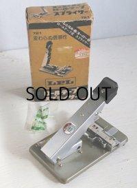 8mmフィルムLPL編集機材  シングル-8・スーパー8  721-803  LPLロールテープスプライサー  富士フィルム・スプライシングテープ仕様  付属:替刃/ロールテープ