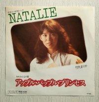 "EP/7""/Vinyl  花王リーゼCMソング NATALIE  NHKみんなのうた アップル・パップル・プリンセス  竹内まりや  (1981)  RCA"