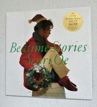 "12"" single/Vinyl   Bedtime Stories   大江千里  epic  シール帯/シュリンク/歌詞カード付 カラービニール"