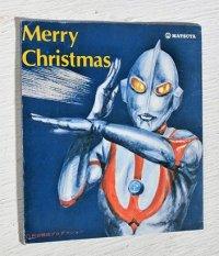 朝日ソノラマ  MATSUYA 松屋  ウルトラマンとクリスマスおめでとう  ウルトラマンの歌/ジングルベル ショートストーリー(ムラマツ隊長,べムラ 他)  (1966)  円谷特技プロダクション