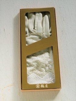画像1: 梅屋  フォーマル パーティー 手袋/グローブ  ビーズ、イミテーションパール