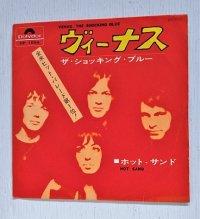 "EP/7""/Vinyl  ヴィーナス  ホット・サンド   ザ・ショッキング・ブルー  (1970)  polydor"