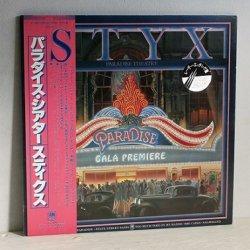 """画像1: LP/12""""/Vinyl  パラダイス・シアター  スティクス  (1981)  A&M  レザー・エッチング盤  帯、見開きライナー"""