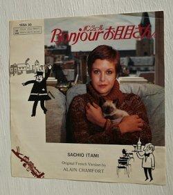 """画像1: EP/7""""/Vinyl  記念品  KANEBO キャンペーン・ソング  Bonjourボンジュール お目、目さん。 伊丹サチオ  (1975)  CBS/SONY"""