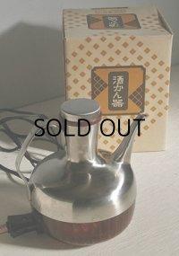 TOSHIBA 東芝  酒かん器 SK-253(家庭用)  180cc〜450cc