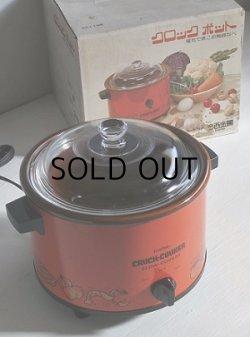 画像1: IMARFLEX  今西金属工業(株)  クロックポット 赤  電気陶器鍋  Modele 3102(1.8L)