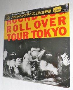 """画像1: LP/12""""/Vinyl   ROLL OVER TOUR TOKYO  ライブ!at日比谷野音  ハウンド・ドック  (1982)  CBS SONY  帯、シュリンク、カラーフォトブック、歌詞カード"""