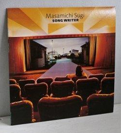 """画像1: LP/12""""/Vinyl  SONG WRITER  杉真理   (1980)  CBS SONY   見開き歌詞カード付"""