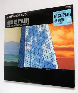 "画像1: LP/12""/Vinyl  2枚組  NICE PAIR  MARI&RED STRIPES/SWINGY  杉真理   (1982)  Victor   歌詞カード付"