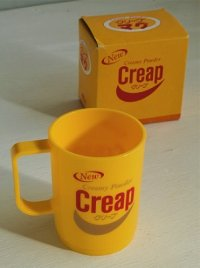 morinaga 森永  New Creamy Powder Creap  クリープマグ