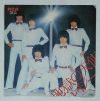 """EP/7""""/Vinyl  地獄の天使/レイジーのテーマ  レイジー  (1978)  RCA"""