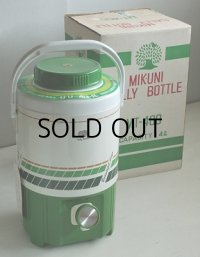 MIKUNI  SALLY BOTTLE  サリーボトル   MT-400  4L