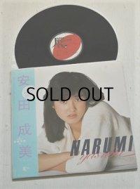 "LP/12""/Vinyl   NARUMI YASUDA 安田成美  PRODUSED BY 高橋幸宏  (1984)  JAPAN RECORD  帯付、ライナーノーツなし"