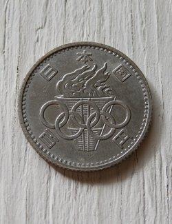 画像1: 1964 東京オリンピック  100円玉 5枚セット  表面:TOKYO 1964 100 昭和39年  裏面:日本国 百円