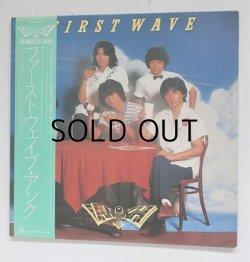 """画像1: LP/12""""/Vinyl  ファーストウェイブ  アンク  (1981)  FOR LIFE   帯、歌詞カード、ポスター付"""