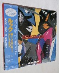 "LP/12""/Vinyl  ボーイズ・ビー・ドリーミン  ルック  (1985)  EPIC   シュリンク、帯、歌詞カード付"