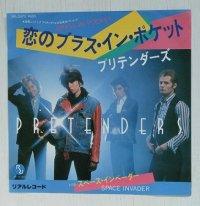 """EP/7""""/Vinyl  恋のブラス・イン・ポケット  スペース・  インベーダー プリテンダーズ  (1980)  REAL"""