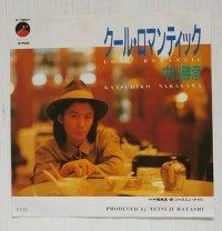 "EP/7""/Vinyl  見本盤  クール・ロマンティック   邪悉茗・夜(ジャスミン・ナイト)  中川勝彦  (1986)  ELEKTRA"