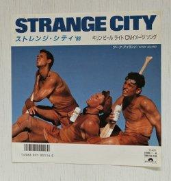 """画像1: EP/7""""/Vinyl   キリンビール ライト  CMイメージソング  ストレンジ・シティ '86  ストレンジ・シティ  ワーク・アイランド  (1986)  Polydor"""