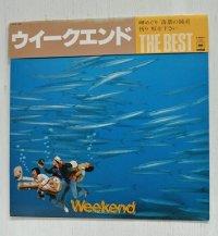 "LP/12""/Vinyl  THE BEST  ウイークエンド  (1979)  CBS SONY   帯、歌詞カード付"
