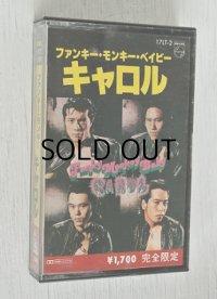 Cassette/カセットテープ  ファンキー・モンキー・ベイビー  キャロル  PHILIPS