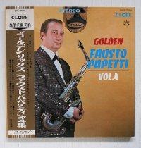 "LP/12""/Vinyle  ゴールデン・サックス  ファウスト・パペッティ  第4集  GLOBE  帯付"