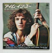 """EP/7""""/Vinyl   アイム・イン・ユー   セント・トーマス  ピーター・フランプトン  (1977)  A&M"""