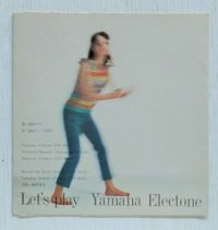 ソノシート  Let's play Yamaha Electone  DISC1  Caravan, Gro Bstad-Bummel, Patricia  DISC2  Beyond the Reef, Canadian Sunset  演奏 桐野義文