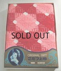 こたつ上掛  幾何学模様   レッド/ピンク/ホワイト   アクリル100%  size: 180×180(cm)