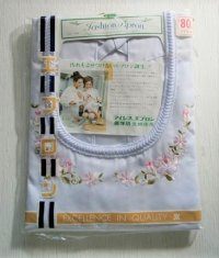 サンリ―  アイシス エプロン  U字ネック  フラワー刺繍  東洋紡  丈80cm フリル付