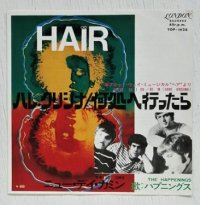 """EP/7""""/Vinyl   ブロード・ウェイ・ミュージカル""""ヘア""""より  ハレ・クリシナ/何処へ行ったら  ニュー・デイ・カミン   ハプニングス  (1969 )  LONDON"""