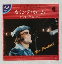 "EP/7""/Vinyl  コカ・コーラの唄  CMソング カミング・ホーム  それは罪  グレン・キャンベル  (1975)   Capitol"