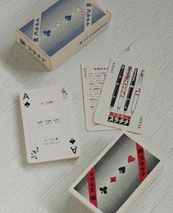 画像1: プラチナ萬年筆  トランプ   語学 英語/中国北京語カード