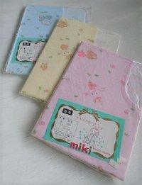 ミキ miki   赤ちゃん用  エリヌキ 毛布カバ-  どうぶつ柄   綿100%   size: 90×120(cm)  ピンク・イエロ-・みずいろ  各1枚