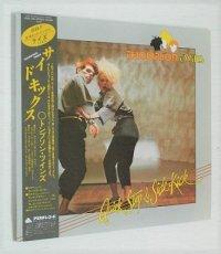"LP/12""/Vinyl  サイド・キックス  Quick Step & Side Kick  トンプソン・ツインズ  (1983)   Arista  帯/歌詞カード"