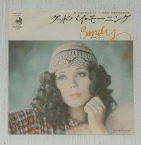 """EP/7""""/Vinyl  グッドバイ・モーニング  マドモアゼル・ママ  Sandy サンディー  (1976)  disco mate"""