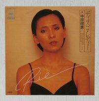 "EP/7""/Vinyl   サントリー「デリカワイン」CMソング  ディスコ・レディー  SENTIMENTAL HOTEL  中原理恵   (1978)  CBS/Sony"