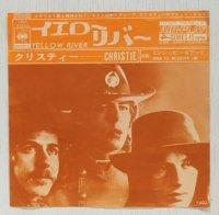 "EP/7""/Vinyl  イエローリバー  ミシシッピーを下って   クリスティー  (1970)  CBS・SONY"