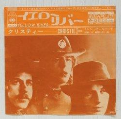 """画像1: EP/7""""/Vinyl  イエローリバー  ミシシッピーを下って   クリスティー  (1970)  CBS・SONY"""