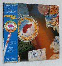 "LP/12""/Vinyl   バラエティー・ツアー  矢沢透  (1978)  EXPRESS 帯/ライナー付"