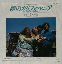 """EP/7""""/Vinyl   ͡コダカラー・フィルム CMソング 夢のカリフォルニア  マンデー・マンデー  ママス&パパス  (1980)  MCA RECORDS"""